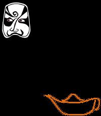 aladdin by stuart ardern